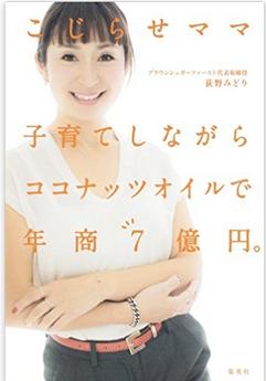 【 yujiの宇宙会議 vol.6 双子座の会】の記事より
