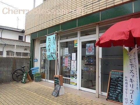 琥珀堂(旧たこカフェねこのしっぽ)