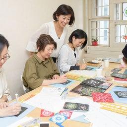 画像 【お知らせ】曼荼羅アート入門レッスン〜ディプロマ取得講座 の記事より 9つ目