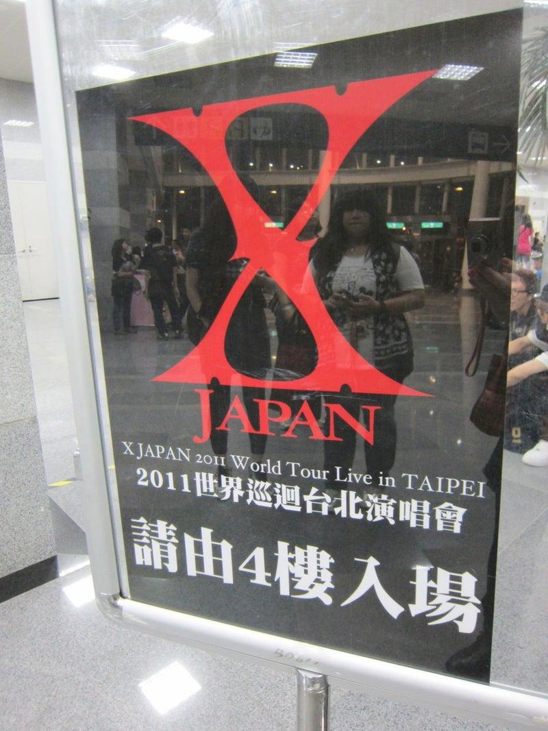 旅行】香港・台湾 (4)台湾でもX ...