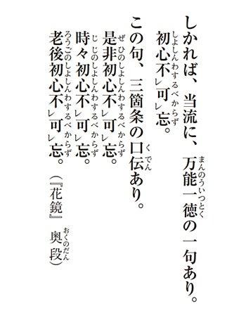 仏教 言葉