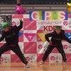 KIDS DANCE  フェスティバル in Tぽーとの画像