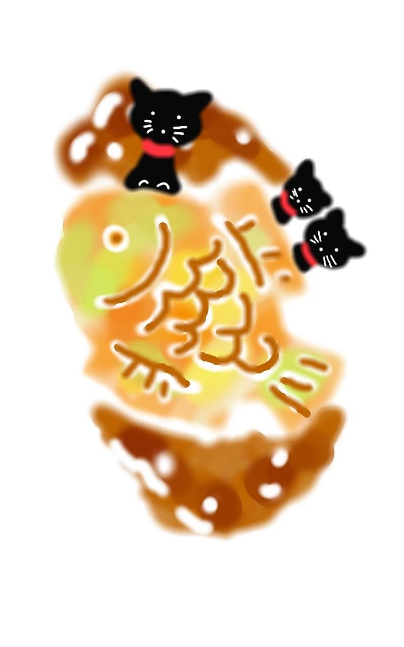 食べ物イラスト作品甘い鯛焼き 福猫datrumaの工房