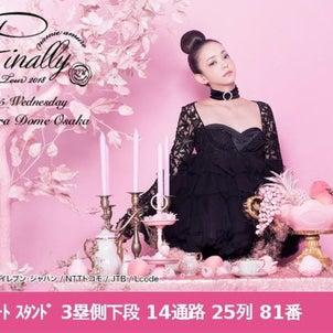 """Finally Concert"" 参戦!の画像"