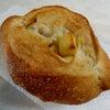 連発で今日は大好きなチーズパン@AUX BACCHAANALESの画像