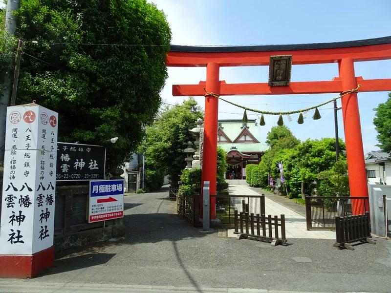 八幡八雲神社 【八王子市】 | マスミチャンのブログ 神社・仏閣を訪ねて