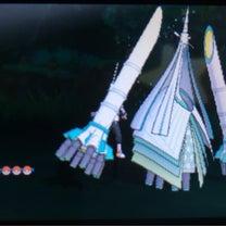 【色違い】 テッカグヤ 固定リセット UMの記事に添付されている画像