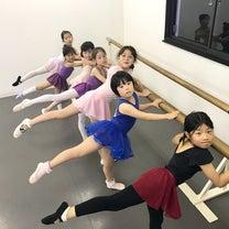 2/22【ジュニアバレエ】【ハタヨガ】の記事に添付されている画像