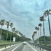 那古寺(館山市)
