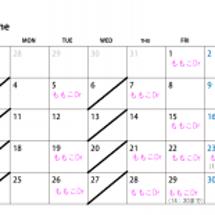 6月出勤日(*つ▽`…