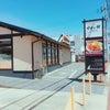 朝10時からの「やよい軒」和歌山大浦店の画像