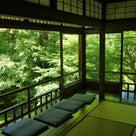 京都へ下見に出かけてきますの記事より