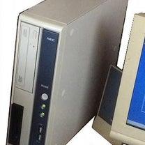 メモ:NEC mate PC-MY27L/A機(中古取得Win7搭載)へのW2Kの記事に添付されている画像