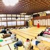 エナジークリアリング講座@大阪でした!の画像