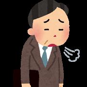 会津若松市 五月病
