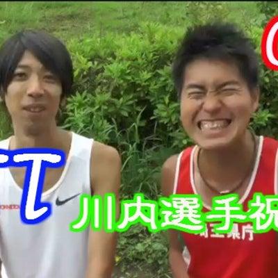 今週の動画はOTT!川内選手祝勝会!GGN!の記事に添付されている画像