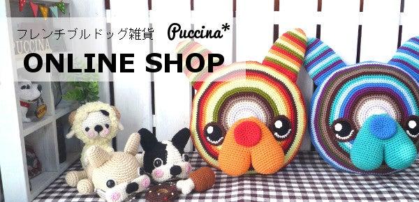 フレンチブルドッグ雑貨 Puccina* ONLINESHOP