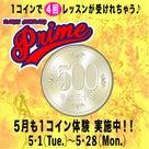 ☆☆2018.05.21(月)☆☆の記事より