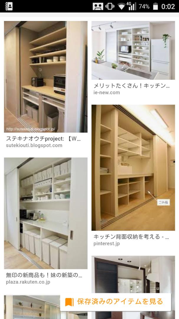 「キッチン 背面収納」と検索すると素敵なキッチンたちがズラリと↓