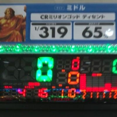 05/12(土)の収支●¥マルハン 2307回転ハマリ ミリオンゴッドディセントの記事に添付されている画像