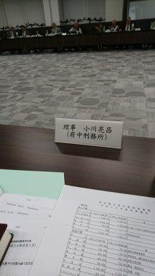 東京矯正管区教誨師連盟理事会出席 | 在俗在僧~俗であり、僧であり ...