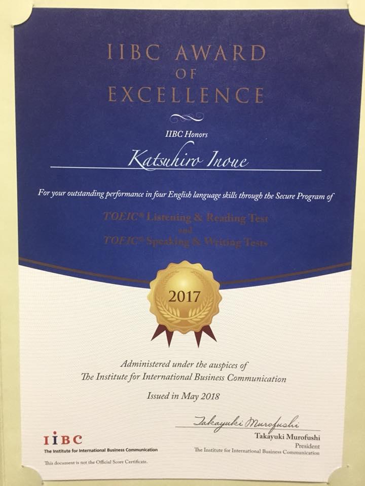 2年連続 iibc award of excellence 未来を切り拓く 本物の英語を