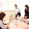 【Lesson Aeta!レポ】アットホームなレッスン♡物作りは心も笑顔に♡の画像