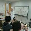 ❤本日、札幌です❤