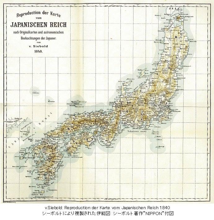 シーボルトによって、視覚化された日本列島と開国   Asano Chiaki ...