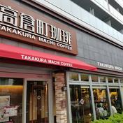 「高倉町珈琲店」特製クリームのリコッタパンケーキ