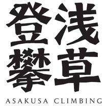 浅草登攀(アサクサクライミング)KAGAMI【取り扱いシューズ】の記事に添付されている画像