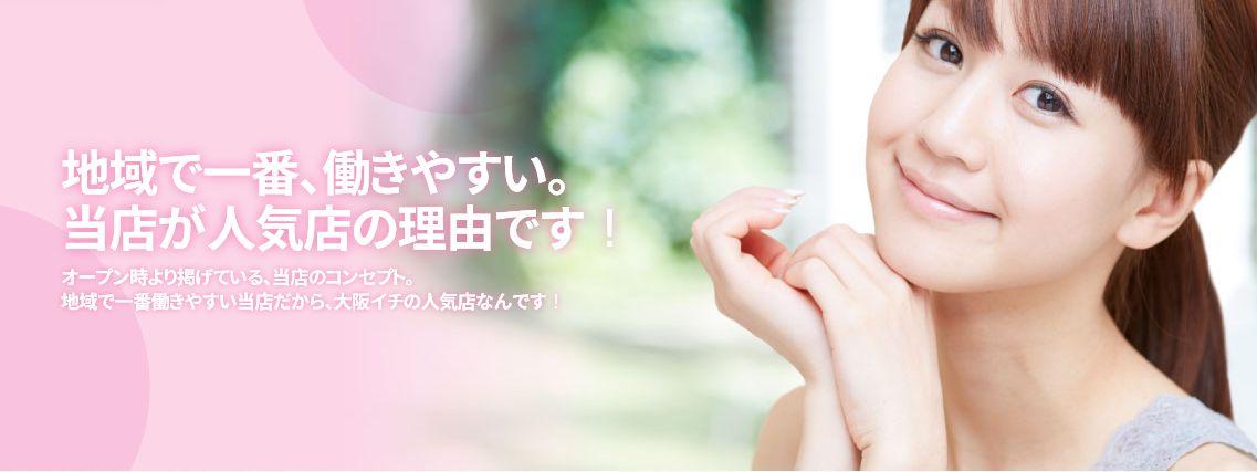 100分1万♪0距離イチャラブマッサ☆最短スグ♪