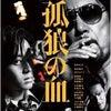 日本映画の画像
