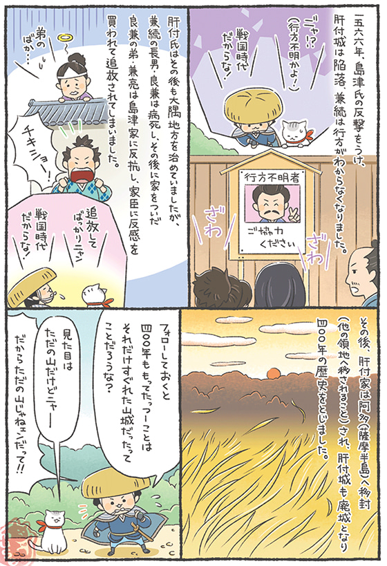 Similar to (page 1) - JapaneseClass.jp