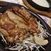 ガスト チキテキ・ピリ辛スパイス焼きの画像