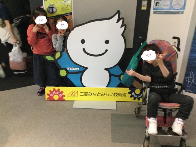o3264244814191370378 - ★4月2日(月)toiro東戸塚★