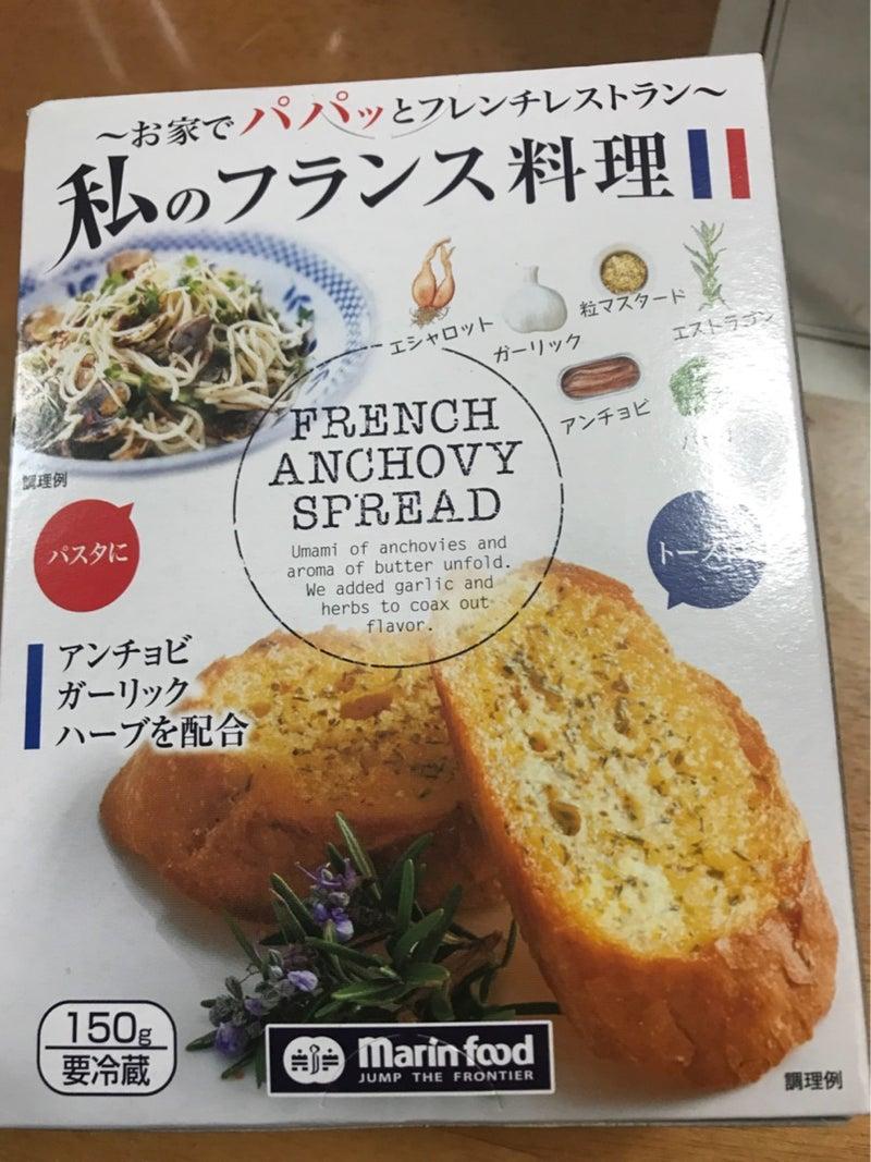 私 の フランス 料理