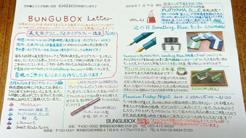 DSC_1065~2.JPG