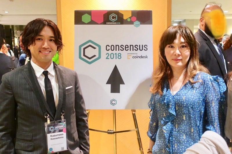 Consensus4