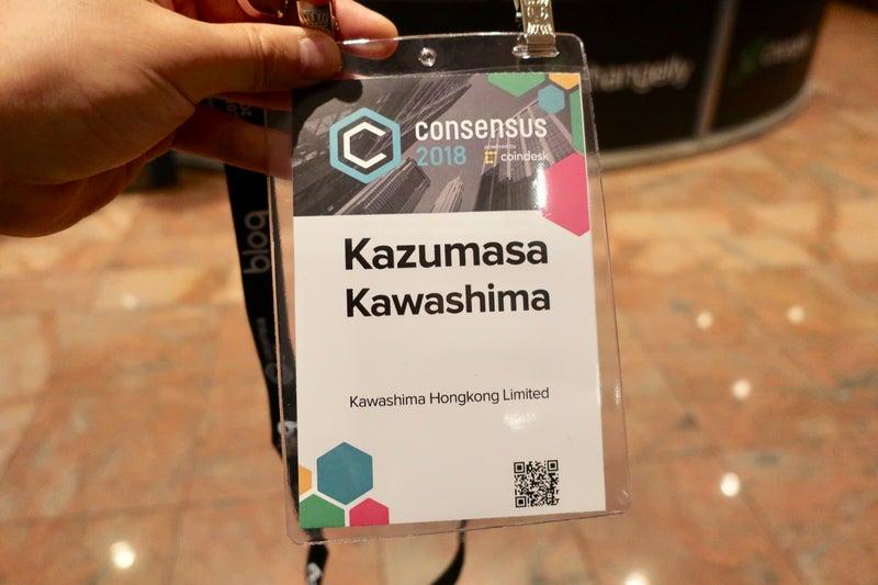 Consensus2
