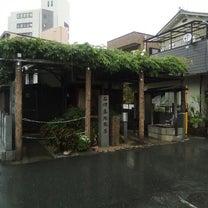 石切劔箭神社への記事に添付されている画像
