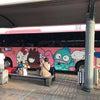 久高島ヨガリトリート初日の画像