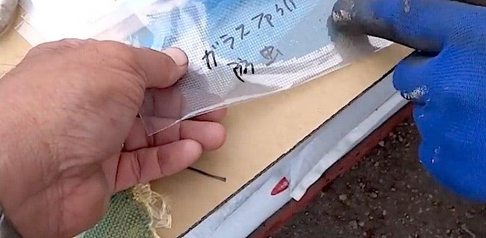 2018-236 50BL-PU,シロキサン,シリコーン,NBR.ゴムでもない!!ポリエステル関の記事より