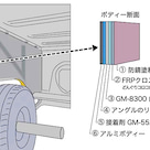 2018-235- 例えば、アルミ車でハマー(HUMMER)の溶接失敗した鈑金メンテナンスの動画の記事より