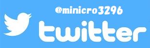 minicro twitter