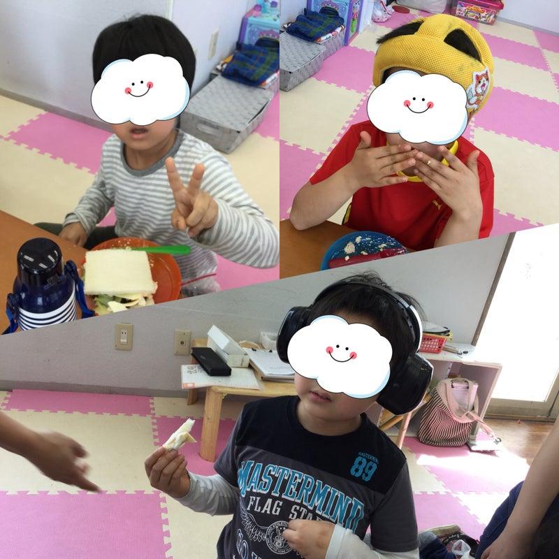 o2000200014192069878 - ★4月4日(水)★toiro東戸塚★