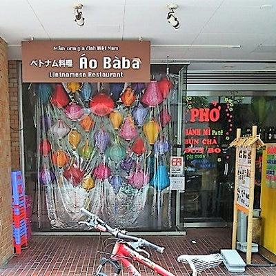 広島ど真ん中にベトナム料理店オープン@アオババの記事に添付されている画像