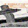 ギャラリーにて「第二回 紅茶缶まつり in 富士吉田」の画像