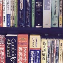 翻訳者が使う英英辞書…