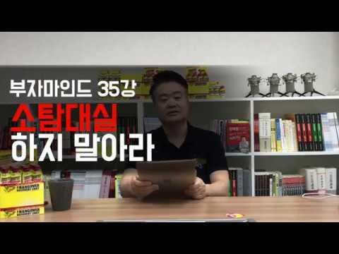 19)故事成語&漢字熟語 | Chani's 韓国語講座!
